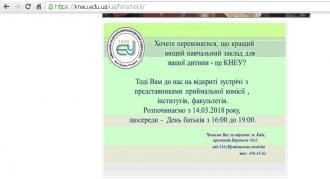 /Files/images/2018-2019/КНЕУ_2.jpg
