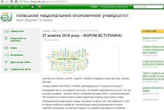 /Files/images/2018-2019/КНЕУ_4.jpg
