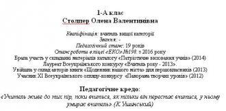 /Files/images/administratsiya/pravila_priyomu/2018-2019/вч_11.jpg