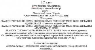 /Files/images/administratsiya/pravila_priyomu/2018-2019/вч_41.jpg